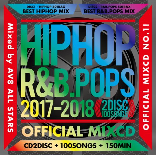 ヒップホップ・R&B・ポップス・2017年・ベストBest HIPHOP R&B Pops 2017-2018 100 Songs -Official MixCD- (2CD) / V.A