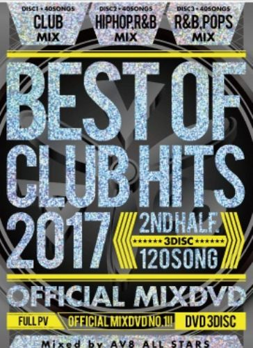 2017年下半期ベスト!【洋楽DVD・MixDVD】Best Of Club Hits 2017 -2nd half- (3DVD) / V.A【M便 6/12】