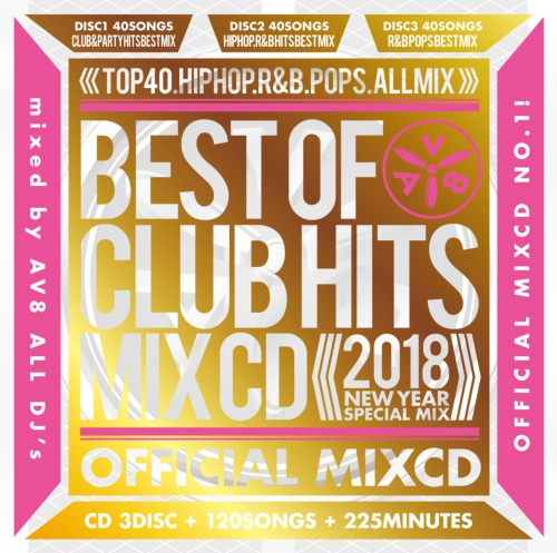 業界最高・迫力音質!【洋楽CD・MixCD】Best Of Club Hits -2018 New Year Hits -Official MixCD- / V.A【M便 2/12】
