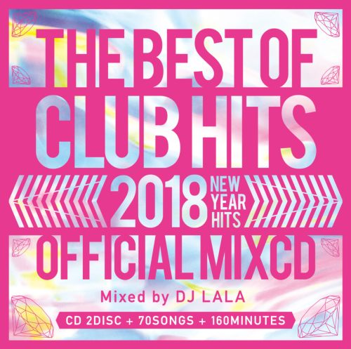 全世界大ヒット洋楽2018年新春ベスト!【洋楽CD・MixCD】2018 Best Of Club Hits Official MixCD -New Year Hits- / DJ Lala【M便 2/12】