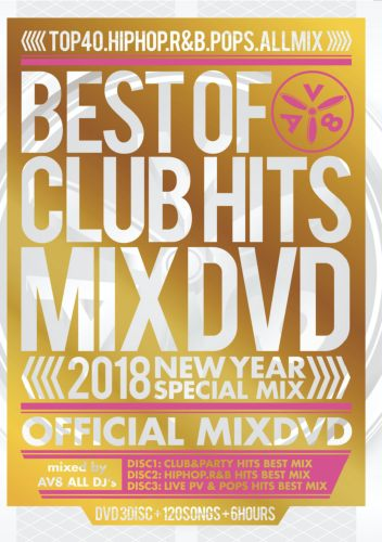 美麗画質・迫力音質!【洋楽DVD・MixDVD】Best Of Club Hits 2018 New Year Hits -Official MixDVD- / V.A【M便 6/12】