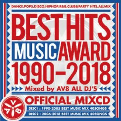 最新ソングから王道まで大収録!!【洋楽CD・MixCD】Best Hits Music Award 1990-2018 Official MIXCD / V.A【M便 2/12】
