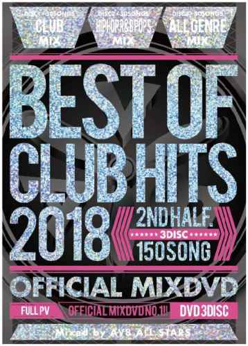 2018 ベスト 下半期 AV8 フル収録Best Of Club Hits 2018 -2nd Half- Official MIXDVD / V.A