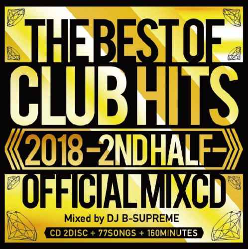 クラブヒッツ カバー曲 2018 2018 The Best Of Club Hits Official MIXCD / V.A