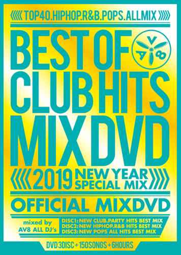 PV ミュージックビデオ 2019 カルヴィンハリス セレーナゴメスBest Of Club Hits Mix DVD 2019 New Year Hits Official Mix DVD / V.A