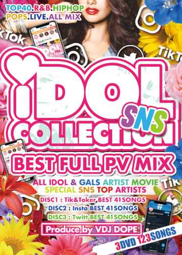 イマドキ女子の洋楽定番集!【洋楽DVD・MixDVD】Idol SNS Collection -Best Full PV Mix- / V.A【M便 6/12】