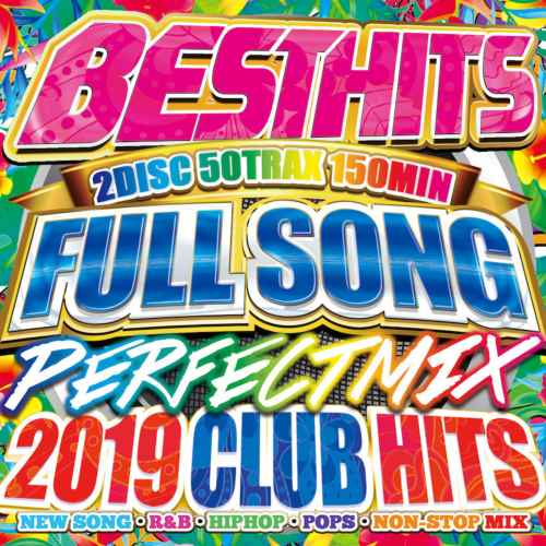 洋楽年間ベストソングカバーMix!【洋楽CD・MixCD】Best Hits Fullsongs Perfect Mix -2019 Club Hits- / V.A【M便 2/12】