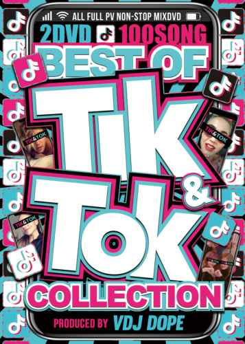 2019年TikTok人気曲ベスト100!【洋楽DVD・MixDVD】Best Of Tik & Tok Collection / V.A【M便 6/12】