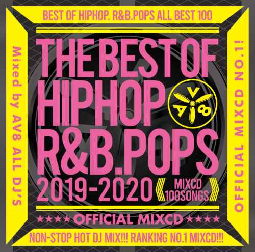 洋楽ベストCD!【洋楽CD・MixCD】The Best Of HIPHOP R&B Pops 2019-2020 Official MixCD / V.A【M便 2/12】