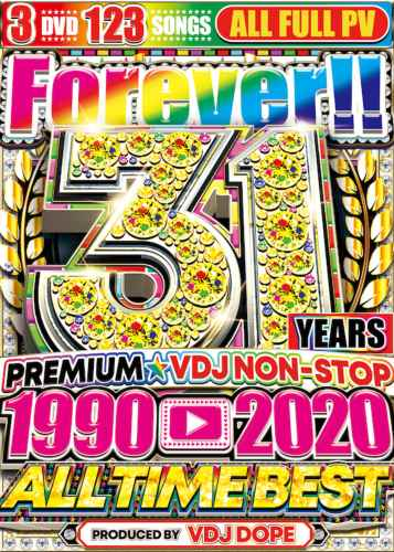 31年間の歴史的ベスト盤!【洋楽DVD・MixDVD】31 Years Best PV Award 1990-2020 / V.A【M便 6/12】