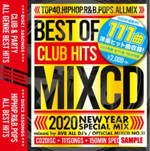 2020年最新洋楽完全ベスト! 洋楽CD MixCD Best Of Club Hits 2020 -New Year Special MixCD- / V.A【M便 2/12】