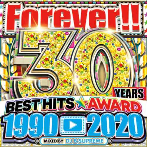 30年分ヒットパレードTop50! 洋楽CD MixCD 30 Years Best Hits Award 1991-2020 / DJ B-Supreme【M便 2/12】