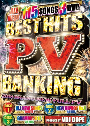 最新PVがフルで観れる!【洋楽DVD・MixDVD】Best Hits PV Ranking 2018 -Brand New Full PV- / V.A【M便 6/12】