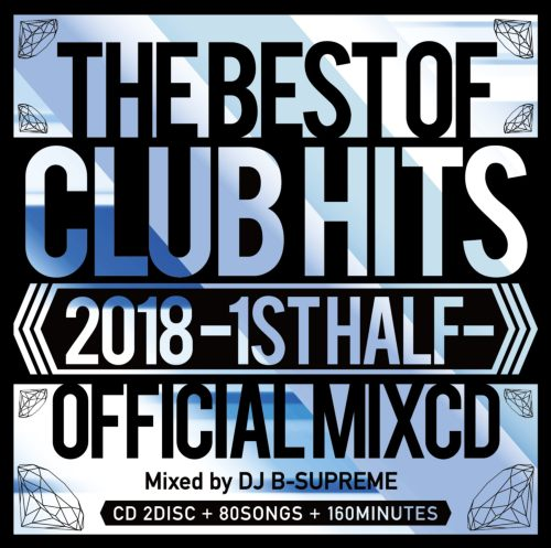 2018年・クラブヒット・カバー2018 The Best Of Club Hits Official MixCD -1st Half- / V.A