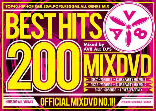 セレブアーティスト多数収録?【洋楽DVD・MixDVD】Best Hits 200 Special Nonstop Mix -Official MixDVD- / V.A【M便 6/12】