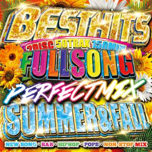 大ヒット&話題曲フルソングミックス!【洋楽CD・MixCD】Best Hits Fullsong Perfect MIX -Summer & Fall Special MIX- / V.A【M便 2/12】
