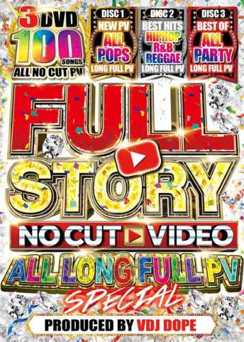 ストーリーまで観れる完全ノーカット版!【洋楽DVD・MixDVD】Full Story -No Cut PV Video- All Long Full PV Special / V.A【M便 6/12】