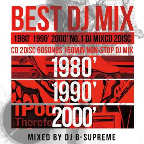1980年代から2000年代の名曲&王道曲!【洋楽CD・MixCD】Best Of 80's 90's 00's Official MIXCD / V.A【M便 2/12】