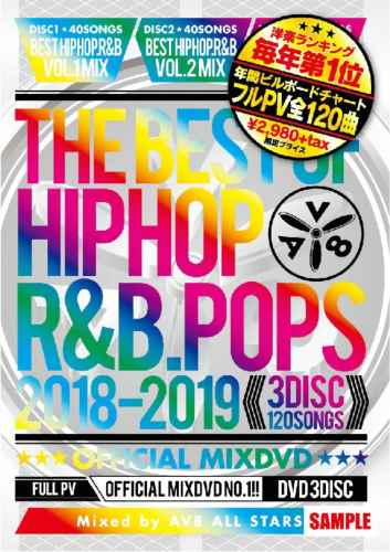 年間ベストフルPV!【洋楽DVD・MixDVD】The Best Of Hiphop.R&B.Pops 2018-2019 / V.A【M便 6/12】