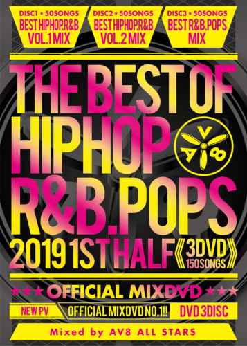 2019年PV完全収録!【洋楽DVD・MixDVD】The Best Of Hiphop R&B Pop 2019 1st Half MixDVD / V.A【M便 6/12】