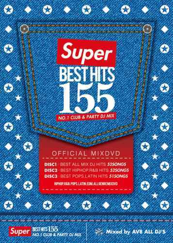 DVD3枚組!全155曲収録!【洋楽DVD・MixDVD】Super Best Hits 155 -No.1 Club & Party DJ Mix- / AV8 All DJ's【M便 6/12】