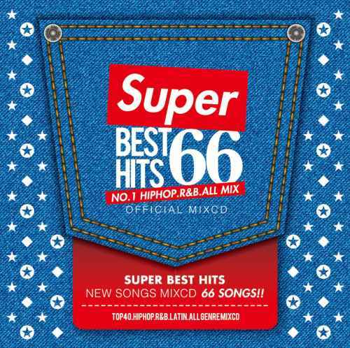 全66曲ノンストップDJ Mix!【洋楽CD・MixCD】Super Best Hits 66 -No.1 HipHop.R&B AllMix- / V.A【M便 2/12】