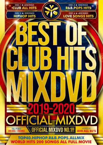 2019年洋楽オールベストDVD!【洋楽DVD・MixDVD】Best Of Club Hits 2019-2020 Official MixDVD / V.A【M便 6/12】
