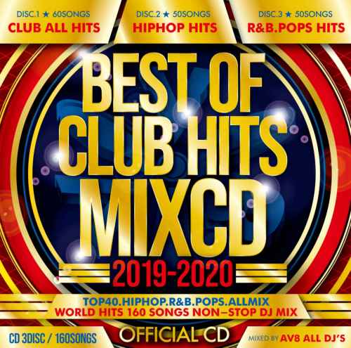 世界の流行全て聴けます!【洋楽CD・MixCD】Best Of Club Hits 2019-2020 Official MixCD / AV8 All DJ's【M便 2/12】