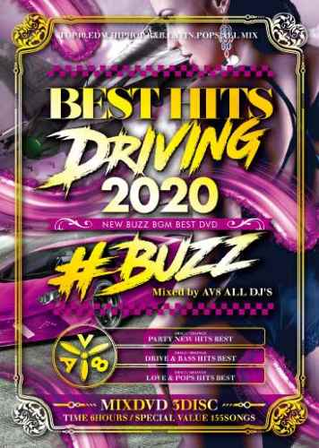 一番売れてるワイルドMIXDVD! 洋楽DVD MixDVD Best Hits Driving 2020 -New Buzz BGM Best DVD- / V.A【M便 6/12】