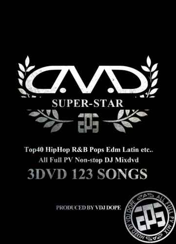 高級感あふれる車内BGM&映像! 洋楽DVD MixDVD Super Star -Official MixDVD- / V.A【M便 6/12】