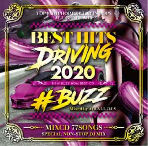 洋楽 ドライブ スピードMAXBest Hits Driving 2020 -New Buzz BGM Best CD- / AV8 All DJ'S