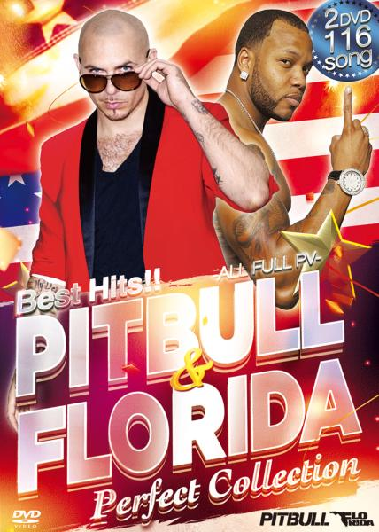 お祭り番長2人が超~アゲまくる!【洋楽 DVD・MixDVD・MIX DVD】Best Hits!! Pitbull & Flo Rida -Perfect Collection- / V.A【M便 6/12】