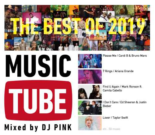 洋楽2019年ベストミックス!【洋楽CD・MixCD】Music Tube The Best Of 2019 / DJ Pink【M便 2/12】