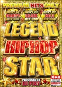 17年間分のHIPHOPが丸わかり!【洋楽DVD・MixDVD】Legend HIPHOP Star / DJ Pixy【M便 6/12】