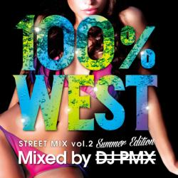 巷で話題のニューウエスト系Mixならコレを!【MixCD】100% West Street Mix Vol.2 -Summer Edition- / DJ PMX【M便 1/12】