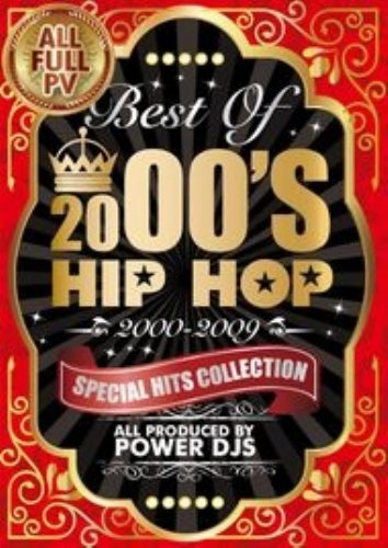 2000年代の名曲が全て揃ったスペシャルな1枚!【洋楽DVD・MixDVD】Best Of 2000's HIP HOP - 2000-2009 Special Hits Collection / Power★DJs【M便 6/12】