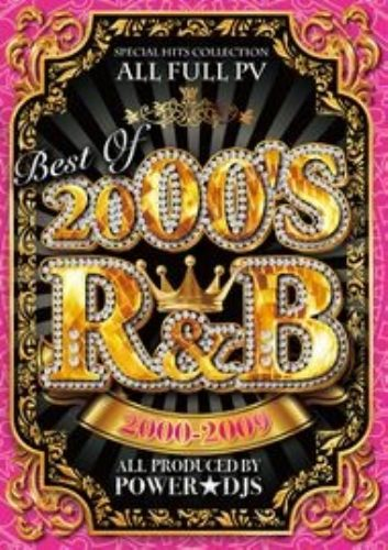 2000年代のR&Bを完全網羅!【洋楽DVD・MixDVD】Best Of 2000's -R&B 2000-2009- / Power★DJS【M便 6/12】