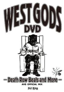 西の神様たちの色褪せない名曲の数々!【洋楽DVD・MixDVD】West Gods DVD -Death Row Beats and More- / DJ Ring【M便 6/12】