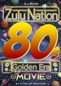 80年代の超有名な曲のMVをミックス!【洋楽DVD・MixDVD】Zulu Nation 80s Golden Era / DJ Ring【M便 6/12】