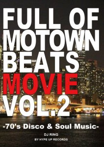 60年代・70年代・ディスコ・ソウルFull of Motown Beats Movie Vol.2 by Hype Up Records / DJ Ring