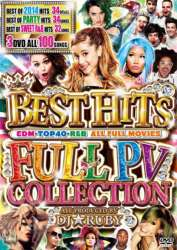 『全国リピーター率第1位!!!!!』【DVD】Best Hits Full PV Collection / DJ★Ruby【M便 6/12】
