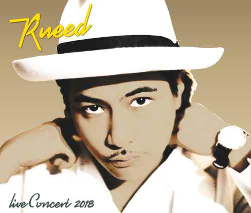 Rueed ルイード レゲエ 2018Rueed Live Concert 2018 Mastermind / Rueed