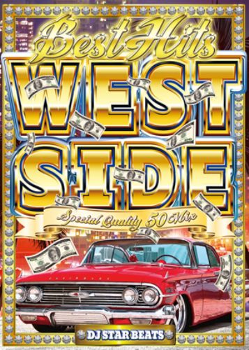 西海岸大ヒット人気曲が満載の極上盤!【洋楽DVD・MixDVD】Best Hits West Side  Special Quality 50 Mix / DJ Star Beats【M便 6/12】