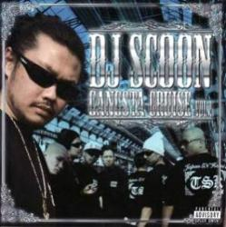 Gangsta Cruise Vol.1 / DJ Scoon【M便 1/12】