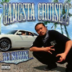 Gangsta Cruise Vol.2 / DJ Scoon【M便 2/12】