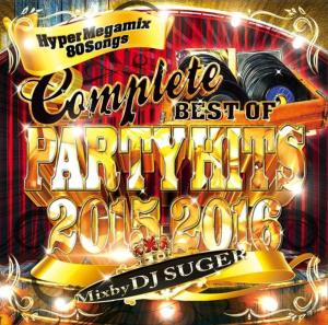 超上がれるパーティーシリーズ!【洋楽 MixCD・MIX CD】Complete -Best Of Party Hits 2015-2016- / DJ Suger【M便 2/12】
