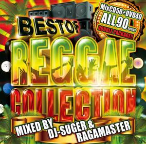 超聞きやすい最強レゲエベスト登場!【洋楽 MixCD・MIX CD】【洋楽 DVD・MIX DVD】Best Of Reggae Collection (CD+DVD) / DJ Suger & Ragamaster【M便 2/12】