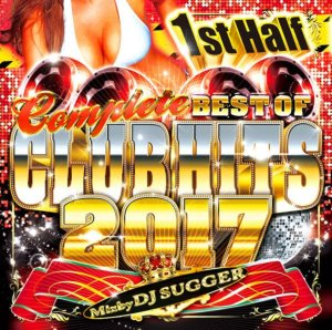 ブラックミュージック好きなら即買い!【洋楽CD・MixCD】Comlete Best Of Club Hits 2017 1st / DJ Sugger a.k.a DJ Suger【M便 2/12】