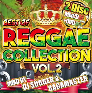 最強レゲエベスト第二弾!!【洋楽CD・MixCD】【洋楽DVD・MixDVD】Best Of Reggae Collection Vol.2 / DJ Sugger & Ragamaster【M便 2/12】