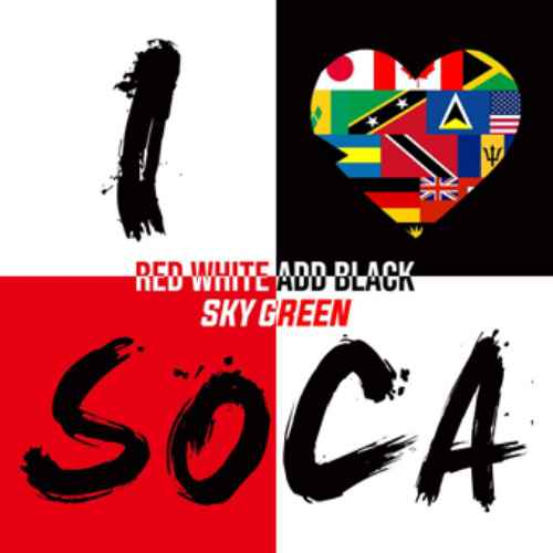 史上初All Dubplate Soca Mix!【洋楽CD・MixCD】Red White Add Black Sky Green / Sky Green【M便 2/12】